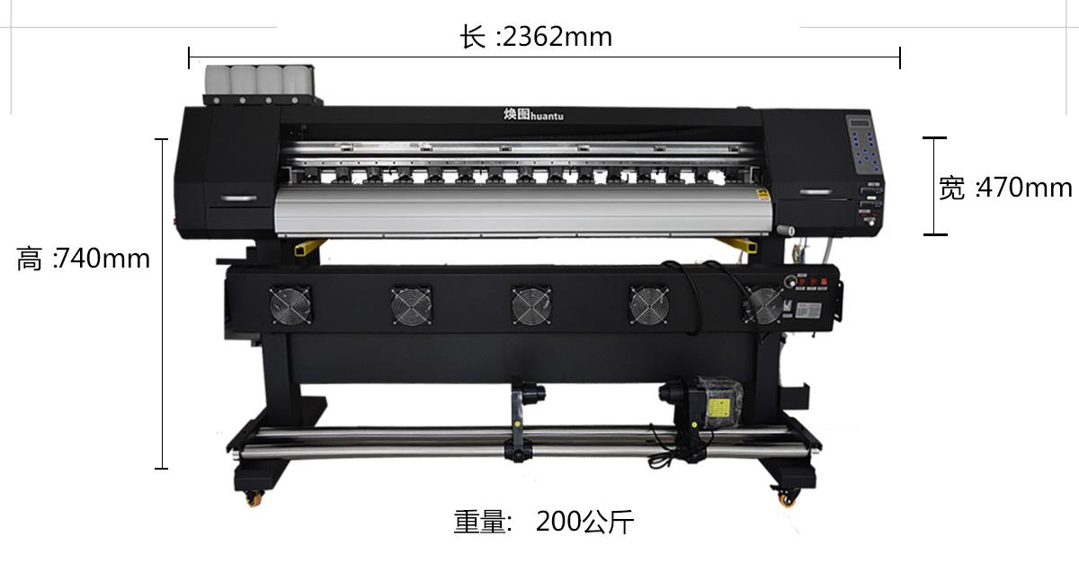 广告店户外写真机(1.6米单头)_11.jpg