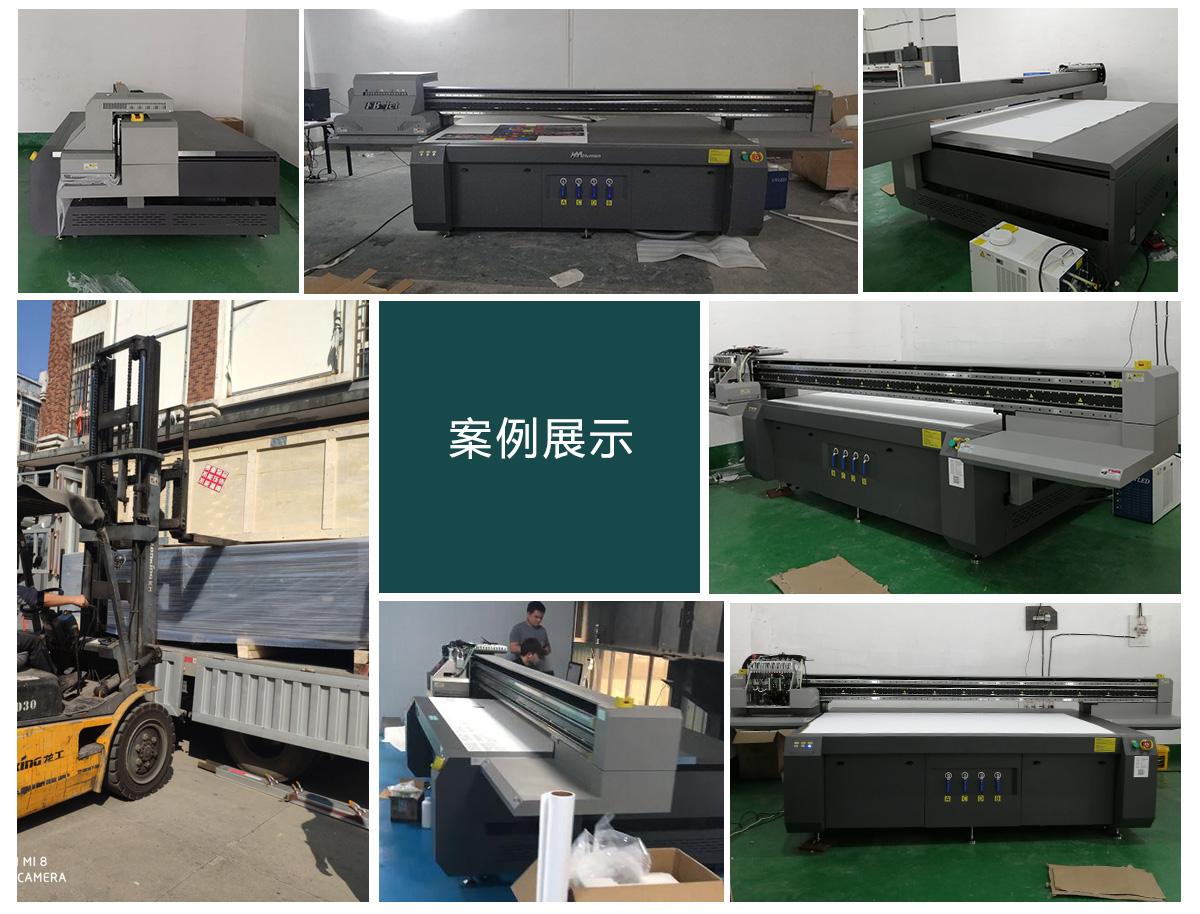 海邦达2513uv平板打印机_12.jpg